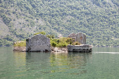 Abandoned prison on Skadar lake Stock Image
