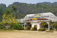 Abandoned pub in Lao tourist oriented town Vang Vieng, Laos. Stock Photography