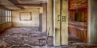 Abandoned public housing Stock Photos