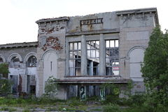 Abandoned railway station. In the city of Kirovsk. There is a legend that this station, built in the 20th century, was abandoned for the reason that the royalty free stock image