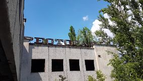 Abandoned Restaurant in Pripyat City Centre Ukraine Chernobyl Exclusion Zone stock video