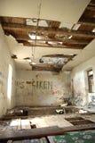 Abandoned room Stock Photo