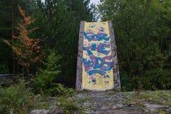 Abandoned Sarajevo Olympic Bobsleigh and Luge Track, Bosnia. And Herzegovina Royalty Free Stock Photo