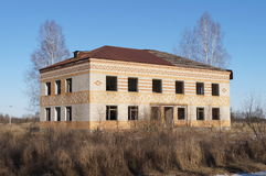 An abandoned school building in the exclusion zone of the Chernobyl NPP. Royalty Free Stock Photography