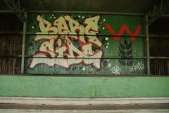 Abandoned soccer stadium in Wageningen named Wageningse Berg. Where FC Wageningen went bankrupt in 1992 stock photo