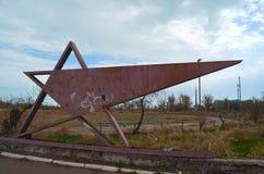 Abandoned stadium.Sary Shagan. Royalty Free Stock Photography