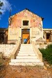 Abandoned villa Royalty Free Stock Photo