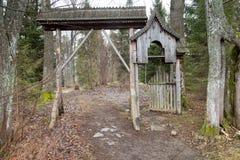 Abandoned willage Stock Image