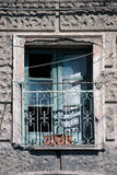 Abandoned window. Old window abadoned, with railing Royalty Free Stock Image