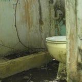 Abandonned washroom Royalty Free Stock Photos