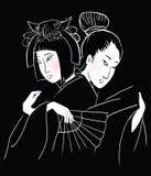 Abarcamiento japonés de los amantes stock de ilustración