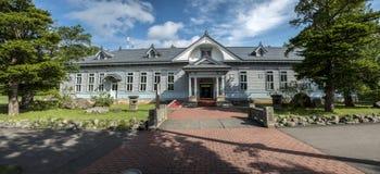 Abashiri Prison, Hokkaido, Japan royalty free stock photo