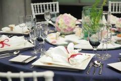 Abastecimiento/banquete Foto de archivo