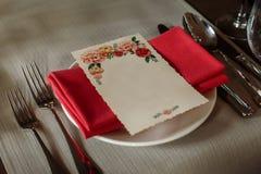 Abastecimiento elegante de la recepción nupcial, arreglo de lujo de la tabla - f Foto de archivo libre de regalías