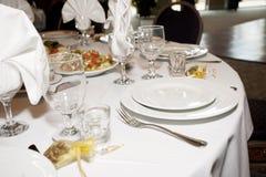 Abastecimiento y banquete Fotos de archivo