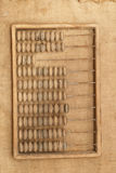 Abbaco (vecchio calcolatore) Fotografie Stock Libere da Diritti