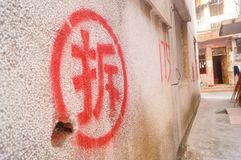 Abbau von alten Wohngebäuden Lizenzfreies Stockfoto