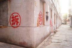 Abbau von alten Wohngebäuden Lizenzfreie Stockbilder