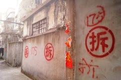Abbau von alten Wohngebäuden Stockbilder