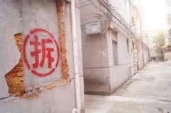 Abbau von alten Wohngebäuden Lizenzfreie Stockfotos