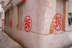 Abbau von alten Wohngebäuden Stockfotos