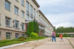 Abbellimento del giardino botanico siberiano centrale Novosibirs Fotografie Stock Libere da Diritti