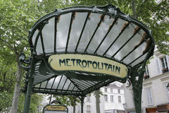 Abbesses Metro station, Paris, France Stock Photography