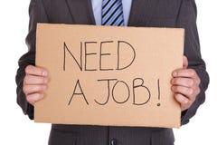 Abbia bisogno di un job fotografie stock libere da diritti