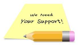 Abbiamo bisogno del vostro supporto illustrazione vettoriale