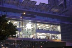 Abbildung Appleinc Stadt mit Leuchten Lizenzfreie Stockfotos