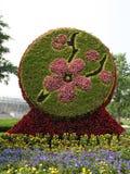 Abbildung in der Blume Stockbild