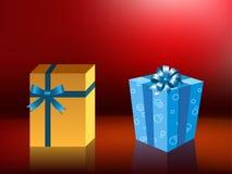 Abbildung der Geschenkkästen Lizenzfreies Stockfoto