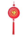 Abbildung des chinesischen Knotens und des neuen Jahres Stockbilder