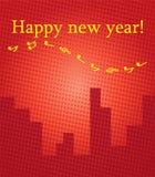 Abbildung des glücklichen neuen Jahres Lizenzfreie Stockfotos