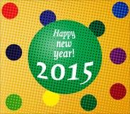 Abbildung des glücklichen neuen Jahres Lizenzfreies Stockfoto