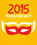 Abbildung des glücklichen neuen Jahres Lizenzfreies Stockbild