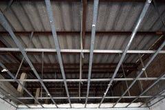 Abbildung des herausgestellten Dachaufbaus Lizenzfreie Stockbilder