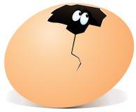 Abbildung des unterbrochenen Eies mit Überraschung nach innen Stockfotografie