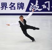 Abbildung Schlittschuhläufer, Peter Liebers von Deutschland Lizenzfreie Stockfotografie