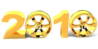 Abbildungen des kommenden neuen Jahres Lizenzfreie Stockbilder
