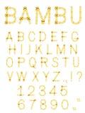 abc字母表竹棍子向量 皇族释放例证