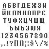 ABC Alfabeto tricottato di vettore Lettere cirilliche , numeri, punteggiature isolate su fondo bianco Illustrazione di vettore Pu Immagini Stock