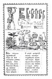 The ABC-book. Collection of engravings of Karion Istomin. The ABC-book of Carion Istomin of 1694. Moscow Stock Photos