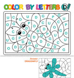ABC Coloring Book for children. Color by letters. Learning the capital letters of the alphabet. Puzzle for children. Letter D. Dra. Gonfly. Preschool Education royalty free illustration
