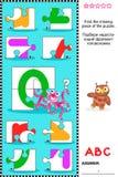 ABC, das pädagogisches Puzzlespiel lernt - beschriften Sie O (Krake, Eule) Stockfoto