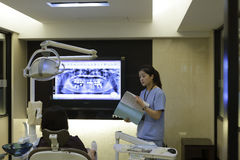 Abc dental hospital Royalty Free Stock Photos