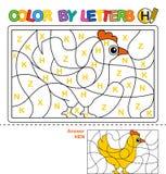 ABC die Boek voor kinderen kleuren Kleur per brieven Het leren van de hoofdletters van het alfabet Raadsel voor kinderen Brief H  royalty-vrije illustratie