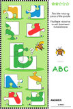 ABC learning educational puzzle with letter B Royalty Free Stock Photography
