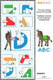 ABC learning educational puzzle with letter D Stock Photo