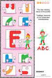 ABC learning educational puzzle with letter E Stock Image
